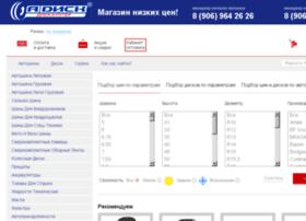 web-tyres.ru