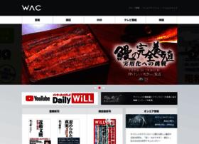 web-wac.co.jp