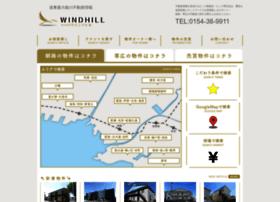 web-windhill.com