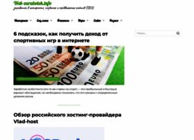 web-zarabotok.info