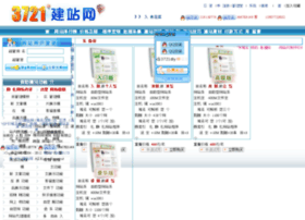 web.3721diy.com