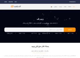 web.af