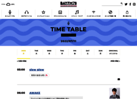 web.bayfm.jp
