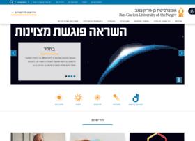 web.bgu.ac.il