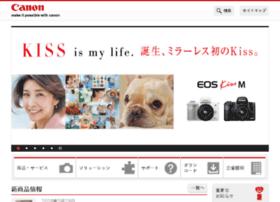 web.canon.jp