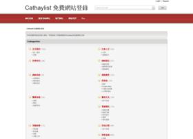 web.cathaylist.com.tw