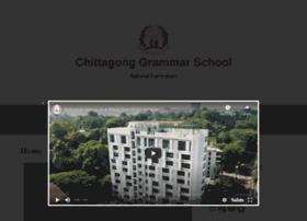 web.cgsnc.edu.bd