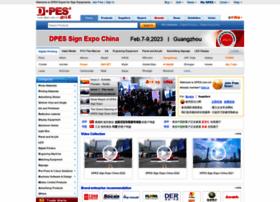 web.chinasignexpo.com