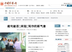 web.chinawriter.com.cn