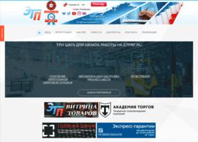 web.etprf.ru