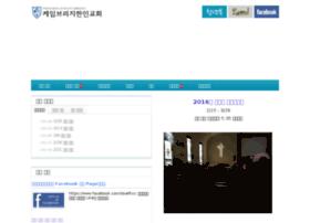 web.firstkoreanchurch.org