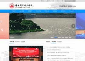 web.fosu.edu.cn