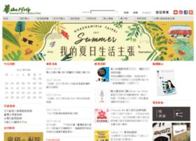 web.huashan1914.com