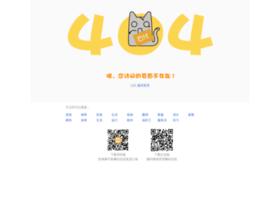 web.jianzhimao.com