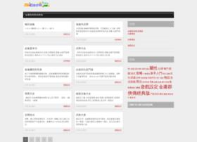web.jkgame.com