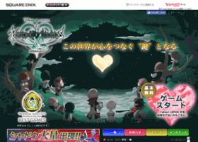 web.kingdomhearts.jp