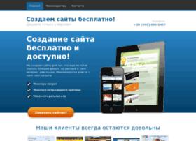 web.krimea-control.ru
