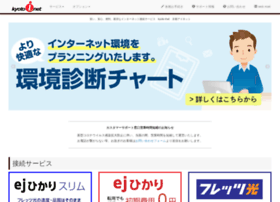 web.kyoto-inet.or.jp