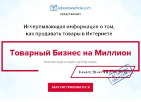 web.locusmedia.ru