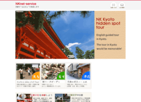 web.nknet-service.com