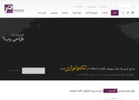 web.parmisit.com