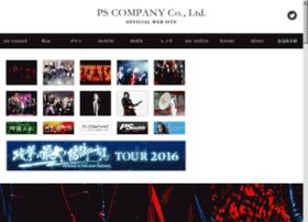 web.pscompany.co.jp