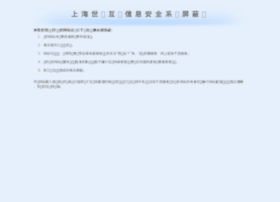 web.reyonet.com