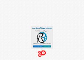 web.roznama.ir