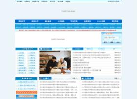 web.scjst.gov.cn