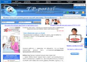 web.tp-portal.ru