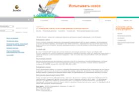 web.ur.ru