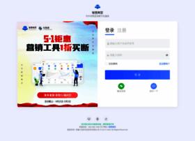 web.zhsmjxc.com
