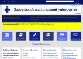 web.znu.edu.ua