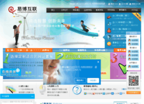 web0531.com