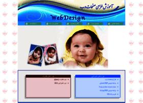web11.gigfa.com