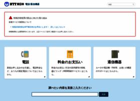 web116.jp