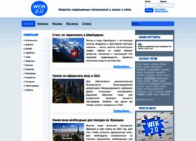 web20.su