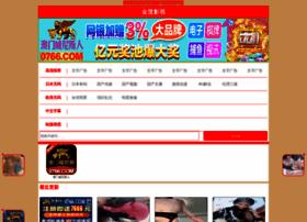 web24sms.com