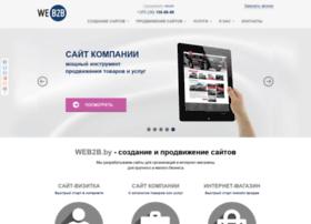web2b.by