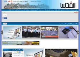 web4.alquds.com