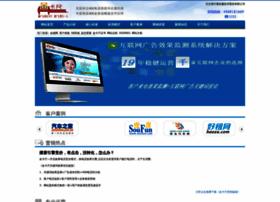 web4008.com