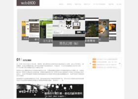 web4800.paynet99.com
