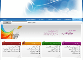 web4syria.com