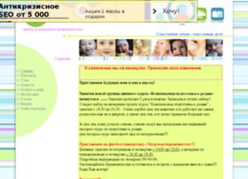 web4us.ru