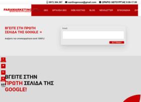 web4you.gr