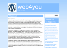 web4you.seobrat2.ru