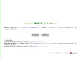 web54.net