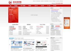 web580.com