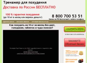 web61988.redham.ru