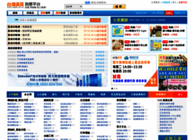 web66.com.tw